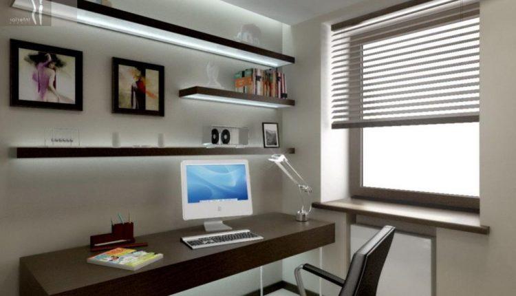 Home Study Interior Design